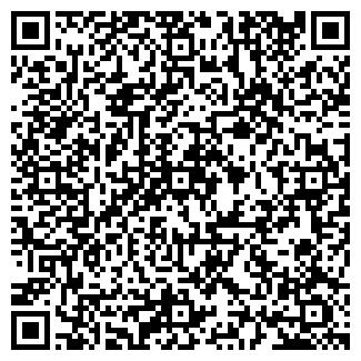 QR-код с контактной информацией организации RK-STYLE