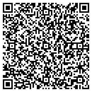 QR-код с контактной информацией организации АРМАСТРОЙ