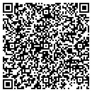 QR-код с контактной информацией организации КИТАЙ