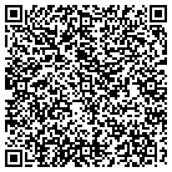QR-код с контактной информацией организации КУЛЬНИС, ЧП