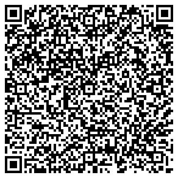 QR-код с контактной информацией организации ЛАГУНА МАРКЕТ САНКТ-ПЕТЕРБУРГ