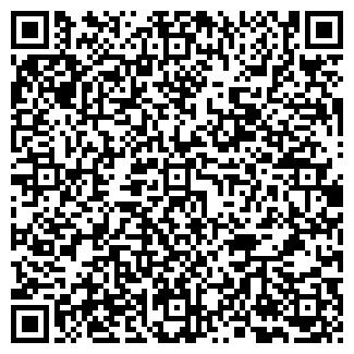 QR-код с контактной информацией организации ТОПКЛАСС+