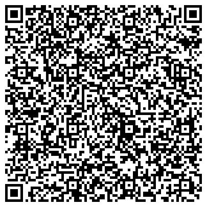 QR-код с контактной информацией организации Мастерская красоты и барбершоп #Цех