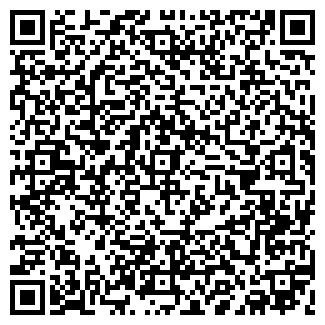QR-код с контактной информацией организации АВЕГО, ООО