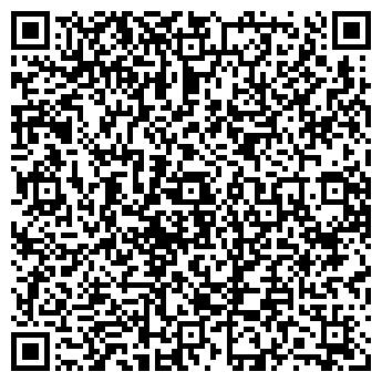 QR-код с контактной информацией организации ФЛАМИНГО МАГАЗИН- САЛОН