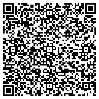 QR-код с контактной информацией организации ШТОРЫ