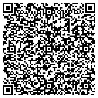 QR-код с контактной информацией организации АЛЬТЕКС КОВРЫ, ООО
