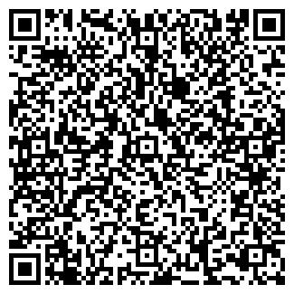 QR-код с контактной информацией организации ООО ГРАНД-СЕРВИС