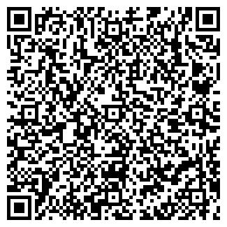 QR-код с контактной информацией организации ВИТРАЖ, ООО
