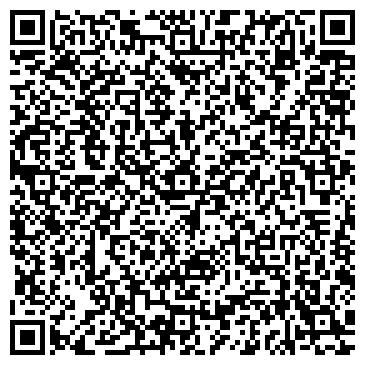 QR-код с контактной информацией организации ТРИДЕВЯТОЕ ЦАРСТВО ИНТЕРЬЕРА