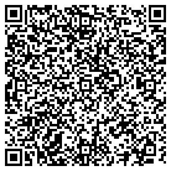 QR-код с контактной информацией организации ГУСТОВА, ЧП