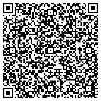 QR-код с контактной информацией организации ДЕЛОВАЯ ОДЕЖДА