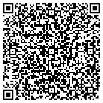 QR-код с контактной информацией организации ХАФИЗУЛЛИНА, ЧП