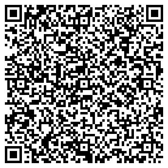 QR-код с контактной информацией организации BIG BRAND