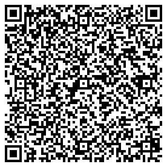 QR-код с контактной информацией организации ESPIRIT