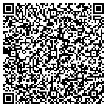 QR-код с контактной информацией организации ИНСТИТУТ ПРОБЛЕМ ГОРЕНИЯ ДГП