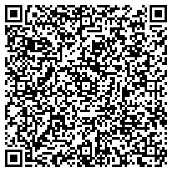 QR-код с контактной информацией организации БАБОШИНА, ЧП