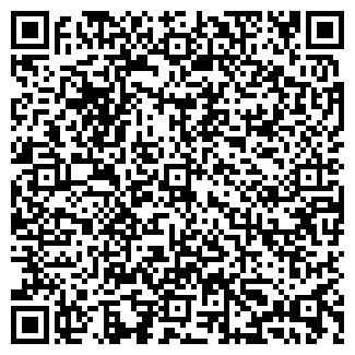 QR-код с контактной информацией организации МОН