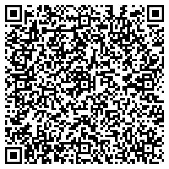 QR-код с контактной информацией организации ИНТЕРФУД-СУПЕРМАРКЕТ СП ТОО