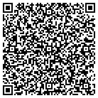 QR-код с контактной информацией организации КОЛМАКОВА А. А., ЧП