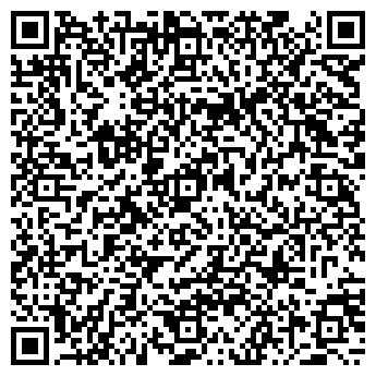 QR-код с контактной информацией организации ЭККО-ГРАНД КАНЬОН