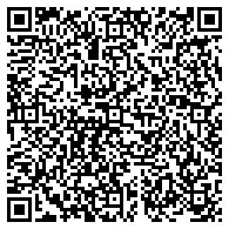 QR-код с контактной информацией организации ДЕТИ, ЗАО