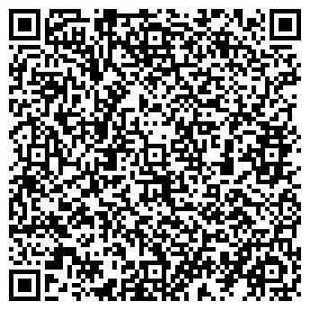 QR-код с контактной информацией организации ХВАЛОВСКИЕ ВОДЫ