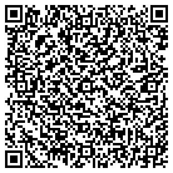 QR-код с контактной информацией организации ВСЕ ДЛЯ ДЕТЕЙ