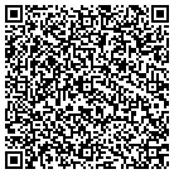 QR-код с контактной информацией организации CARLOSALBERT