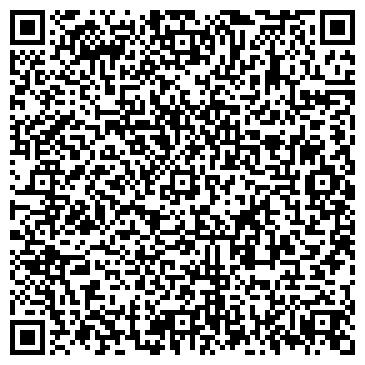QR-код с контактной информацией организации КАЗГЕРМУНАЙ ТОО СП ПРЕДСТАВИТЕЛЬСТВО В ГОР. Г.АЛМАТЫ,