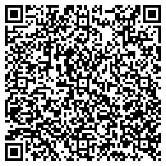 QR-код с контактной информацией организации АНКИО СТУДИО