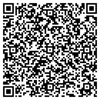 QR-код с контактной информацией организации КАЗНИИССА