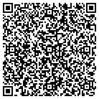 QR-код с контактной информацией организации ЕВА, ООО