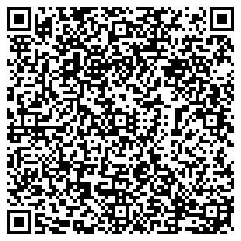 QR-код с контактной информацией организации БАГАЖ