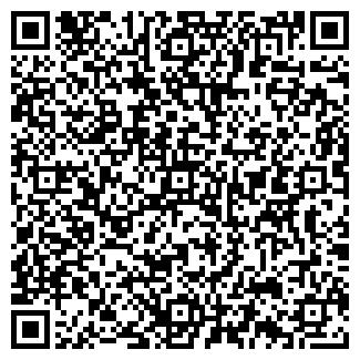 QR-код с контактной информацией организации НОМ, ООО