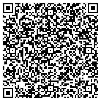 QR-код с контактной информацией организации HOLIDAY M