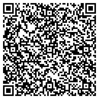 QR-код с контактной информацией организации КАЗТЕЛЕРАДИО ОАО