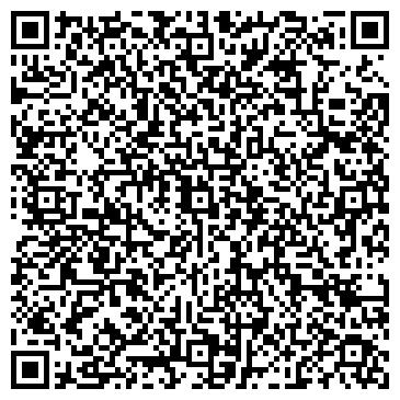 QR-код с контактной информацией организации УРАЛ-КЕРАМИКА-СЕВЕРО-ЗАПАД, ООО