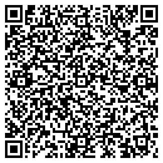 QR-код с контактной информацией организации КЕГОК ОАО