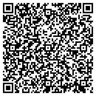 QR-код с контактной информацией организации ЕРШ, ООО
