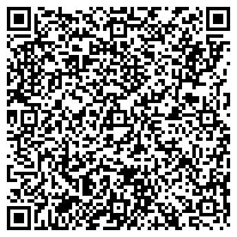 QR-код с контактной информацией организации РЫБАЦКОЕ ПОДВОРЬЕ