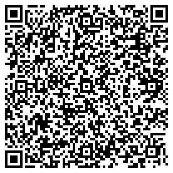 QR-код с контактной информацией организации СЕРЕБРЯНЫЙ РУЧЕЙ