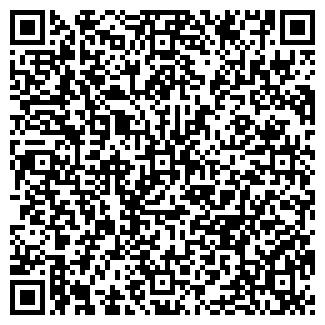 QR-код с контактной информацией организации КЕЛЕТ АО
