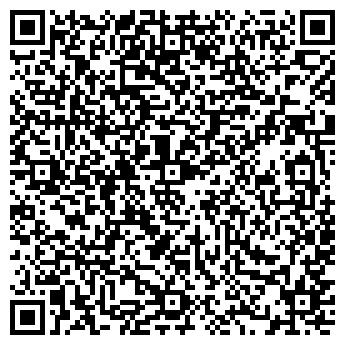 QR-код с контактной информацией организации АНТИКВАРИАТ НА УДЕЛЬНОЙ