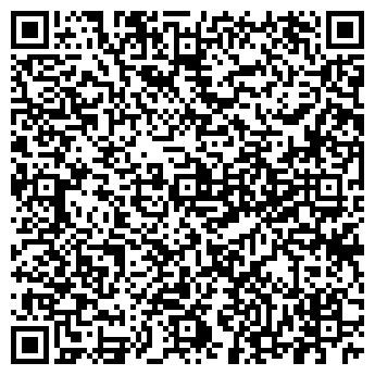 QR-код с контактной информацией организации ТЕПЛОСТАНДАРТ