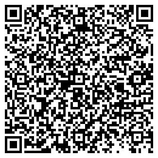 QR-код с контактной информацией организации ДРОФА