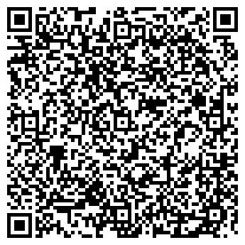 QR-код с контактной информацией организации ИНТЕЛЛЕКТ НТА, ЗАО