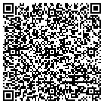 QR-код с контактной информацией организации КАНЦЕЛЯРСКИЕ ТОВАРЫ