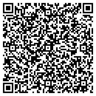 QR-код с контактной информацией организации ТОМАС, ООО