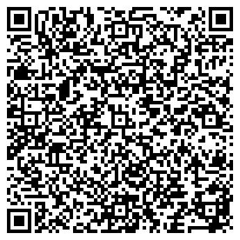 QR-код с контактной информацией организации УНИВЕРСАЛ-СЕРВИС, ООО